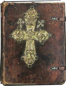 Zeytun Gospels, 1256 AD, Catholicos Constantine I, Toros Roslin, Matenadaran