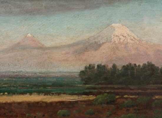 Мount Ararat, Bashinjagyan