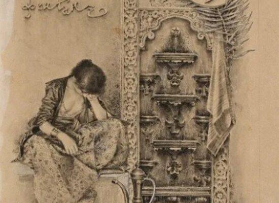 "Illustration to the Pushkin's poem ""Bakhchisarai Fountain"""