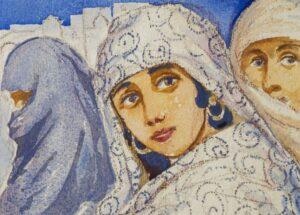 Persian Women,1890